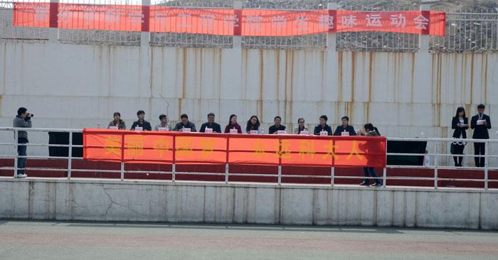 分团委举办学生趣味运动会-青岛科技大学高分子科学与